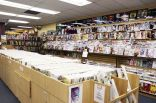1280px-view_of_comic_books_in_adventures_underground2c_richland_wa